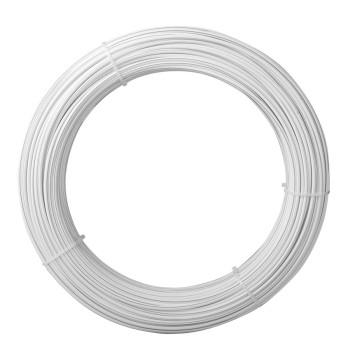 EquiFil blanc 7.5mm - 20kg...